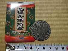 Naruto Shippuuden Ninja Alliance Army Medal TEMARI Not For Sale used  japan