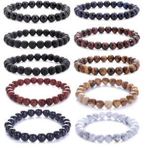 New Men Women 8mm Lava Rock Chakra Beads Elastic Natural Stone Agate Bracelets