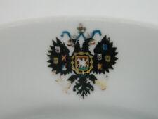 Russian Imperial Porcelain Factory Plate Wappen Zar Periode Teller
