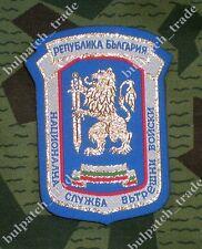 Bulgarian Army GENDARMERIE Internal troops Uniform PATCH 1990's