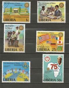 LIBERIA - 1979 The 75th Anniversary of Rotary International  - NICE USED SET