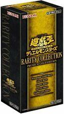 Yu-Gi-Oh YuGiOh RARITY COLLECTION PREMIUM GOLD EDITION BOX