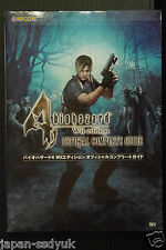 JAPAN Resident Evil 4 Biohazard Wii edition Complete Guide