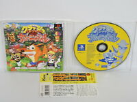 PS1 CRASH BANDICOOT CARNIVAL PSone Books with SPINE * Playstation Japan p1