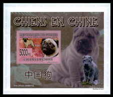 GUINEA EPREUVE DE LUXE CHINESICHE HUNDE CHINESE DOGS CHIENS DELUXE SHEET dr48