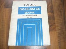 TOYOTA ENGINE 5M-GE 5M-GE Celica Supra General REPAIR MANUAL WERKSTATTHANDBUCH