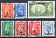 MUSCAT OMAN 1951 KGVI GB OVERPRINTED SET TO 2r SCOTT 35-41 MLH