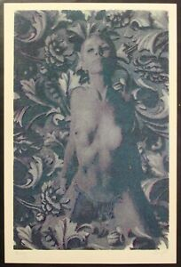 """WILLIAM WEEGE, """"NANCY"""" EROTIC SCREEN PRINT IN COLOR WITH GLITTER 1972 SIGNED"""