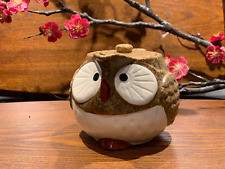 Japanese Lucky Owl Teapot Brown Made in Japan