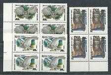 Russia 1990 Owls SG6117-19 blocks of 4, mnh.