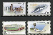 China 1998 20th anniv Communism Party SG4352-4353 unmounted mint set Stamps
