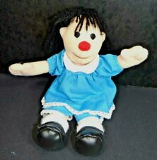 """The Big Comfy Couch Molly Plush Doll 9"""" Vintage 1997"""