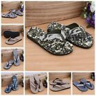 Vogue Men Boy Camouflage Beach Sole Flip Flops Sandals Massage Slipper 6Colors