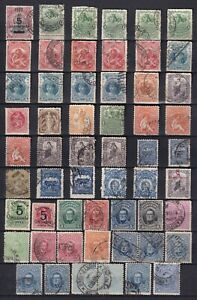 URUGUAY 1900 - 1912 lot of 56 stamps