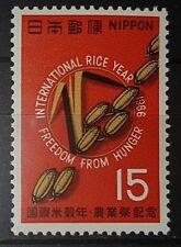 GIAPPONE 1966 anno internazionale del riso. SG1083 15y. Gomma integra, non linguellato (No1376)