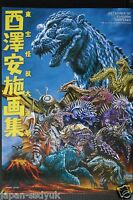 JAPAN Art Works of Yasushi Torisawa -The Attack of Toho Monsters- Godzilla