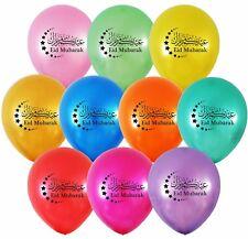 10 Eid Mubarak Balloons Multicolour Eid Decoration Arabic Text Neck Down