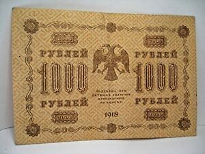 1918 Russia USSR Soviet 1000 Rubles Roubles.