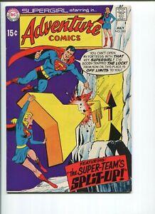 ADVENTURE COMICS #382   8.0  VF  ORIGINAL OWNER!  NICE PAGES!