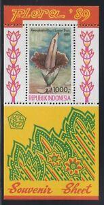 Indonesia Scott 1379 1989 Flora '89 Flower Souvenir Sheet SCV $35