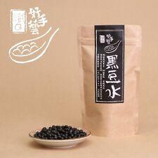 [ Slim Q] Drinking water craft Black bean powder (30 days/bag) NEW