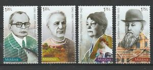 Moldova 2018 Famous People 4 MNH stamps