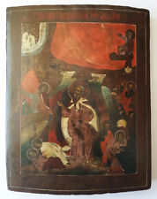 Antique 19th C Russian Hand Painted Icon The Fiery Ascent of the Prophet Elijah