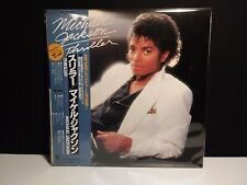 "MICHAEL JACKSON""Thriller""Lp Japan-Obi NM-Audiophile Japanese Vinyl Wall Bad"