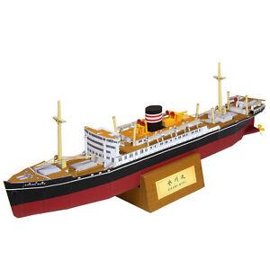Hikawa Maru Ship Boat 3D Paper Model Assemble DIY Puzzle Kids Creative Toy Gift