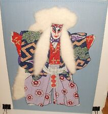 JAPANESE MAN WITH WHITE FUR HAT EMBROIDERY TAPESTRY PAINTING UNSIGNED
