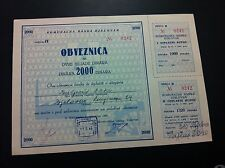 EXTRA RARRE- BOND- YUGOSLAVIA- 2000 DINARA 1961 -MUNICIPAL BANK BJELOVAR !