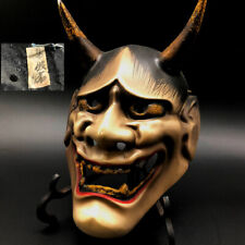 Japanese antique pottery hannya signed / vintage Noh Demon Devil ss