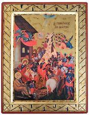ADORATION OF THE MAGI-Greek Byzantine Orthodox Icon