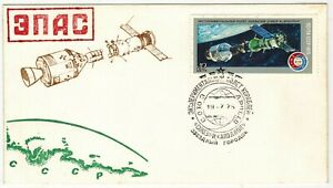 RUSSIA 1975 SPACE COVER ISSUED TO COMMEMORATE APOLLO - SOYUZ SEPARATION