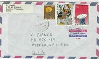 Japan 1988 Airmail to U.S.A Flower Satellite Dish & Cards Stamps Cover ref 22235