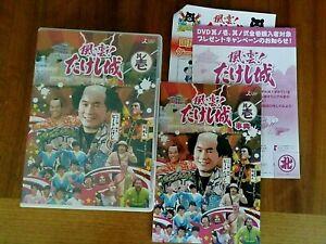 DVD Box Takeshi Castle Vol.1 Japanische Comedy/Komödie TV Lustig Kult