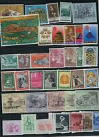 VEGAS- ~1960s-70s Vatican City Sets As Shown - Unchecked - Verified MNH -(DP110)