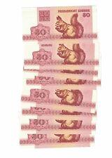 BELARUS LOT OF 8 NOTES x 50 KAPEEK 1992  UNC. CONDITION ( #719)