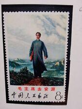 China PRC Stamps; Scotts; 998, China Post: W12, MNH, 1968, Mao Tse-tung .