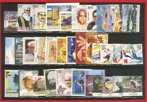 India 2012 Complete Full Year Pack set 46 stamps Assorted Themes MNH