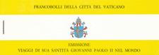 Vaticano 1982 Libretto Viaggi di Giovanni Paolo II MNH