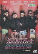 SDU: Sex Duties Unit (2013) DVD Movie _ English Sub _ PAL Region 0_ Chapman To