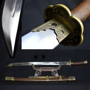 Martial arts sword KUNG-FU Broadsword Knives High Carbon Steel blade sharp #1941