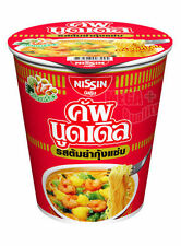 Nissin YUMMY Tom Yum Shrimp Sabb Flavour Instant CUP Noodle HIKING FOOD 60g