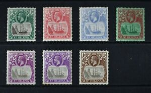 ST. HELENA, KGV, 1922 / 37, seven stamps from set to 1s. value, MM, Cat £40.