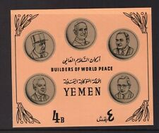 Yemen MNH 1966 Builders of World Peace sheet mint stamps