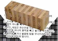 48pcs 15cm Building Block Toy Jenga Board Game Wood Tumbling Tower Family Party