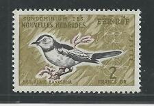 NEW HEBRIDES, FRENCH # 121 BIRDS, FLYCATCHER