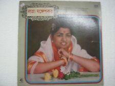 BENGALI MODERN SONGS LATA MANGESHKAR 1980 RARE LP RECORD vinyl india BENGALI VG+