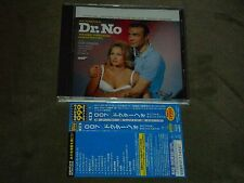 Dr. No Soundtrack Japan CD